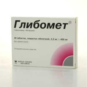 Комбинированные препараты: Глибомет, Глюкованс, Авандамет