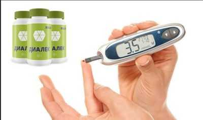 Сахарный диабет и препарат Диалек