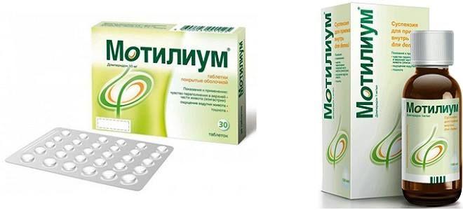 Инструкция по применению суспензии и таблеток Мотилиума