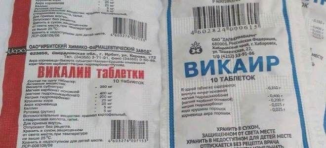 Инструкция по применению таблеток Викаир