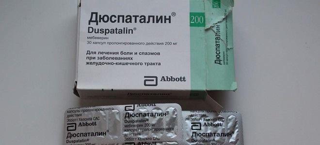 Как принимать Дюспаталин с другими медикаментами?