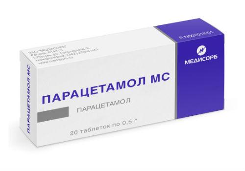 лекарство Парацетомол