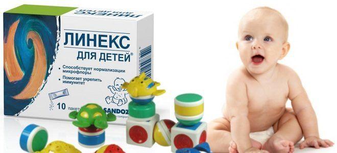 Инструкция по применению Линекса для детей различного возраста