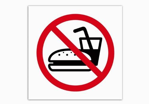 знак запрет еды