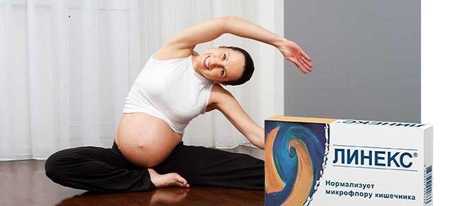 Можно ли принимать Линекс во время беременности и ГВ?