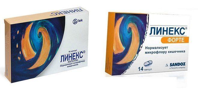 Использование Линекса в терапии различных заболеваний ЖКТ: гастрит, язва и другие