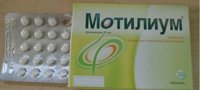 Эффективен ли Мотилиум при гастрите, ГЭРБ и других проблемах ЖКТ?