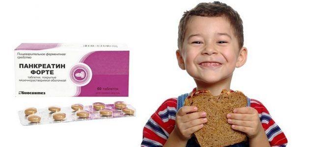 Можно ли давать Панкреатин детям?