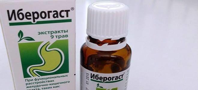 Схема лечения холецистита Иберогастом