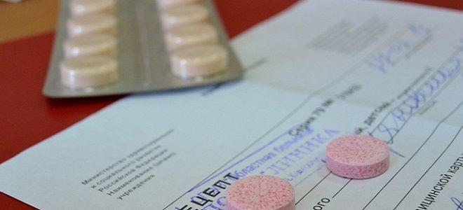 Инструкция по применению таблеток Просидол