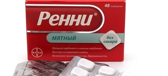 Инструкция по применению антацидных таблеток Ренни