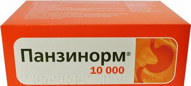 Инструкция по применению препарата Панзинорм для взрослых и детей