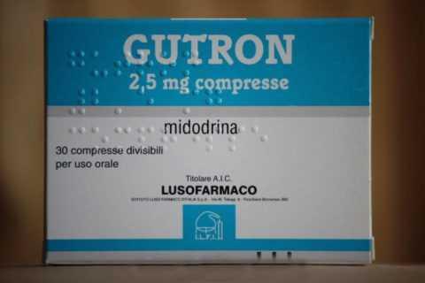 Альфа-адреномиметик в таблетках