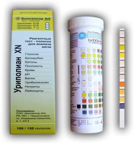 Аптечная форма выпуска тест-полосок
