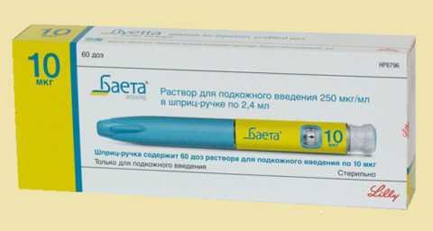 Баета – гормональный агонист рецепторов ГПП-I в разы усиливает действие метформина