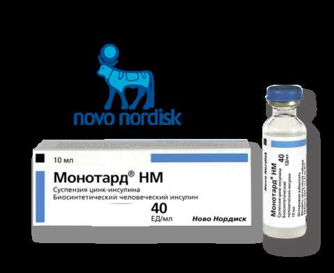 Человеческий генно-инженерный препарат средней продолжительности действия