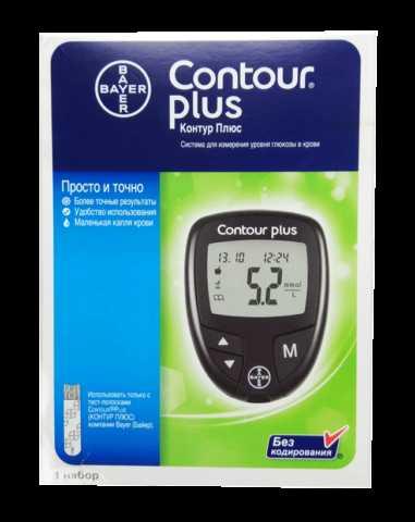 Contour Plus – более современная модель