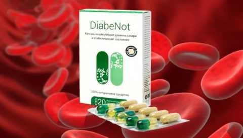 Диабет нот таблетки