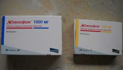 Дозировку метформина определяет отсутствие побочных действий