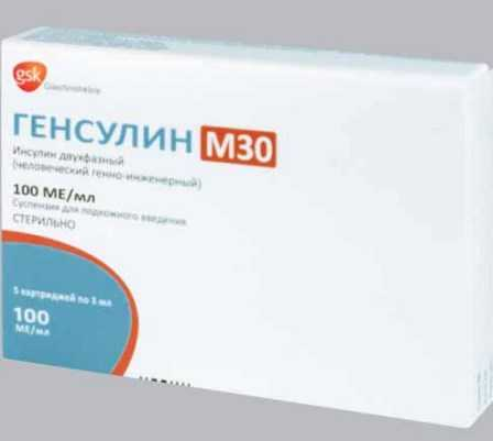 Двухфазный препарат (комбинация инсулинов короткой и средней продолжительности действия)