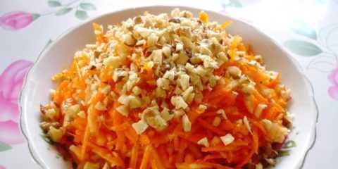 Если нет противопоказаний, в готовый салат можно добавить измельченные любые орехи.