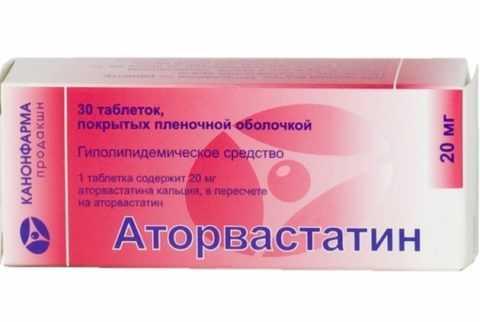 Гиполипидемический препарат