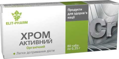 Хром восстанавливает чувствительность клеток к инсулину