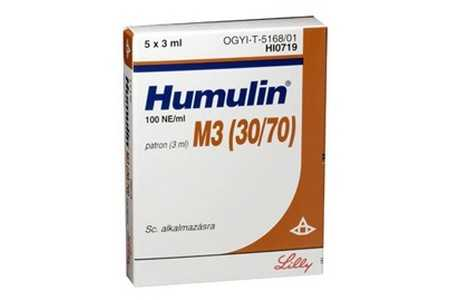 Хумулин М3.