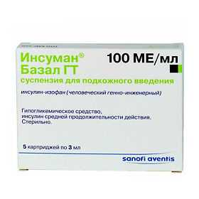 Инсулин 500 МЕ в 1 мл