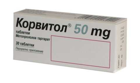 Корвитол