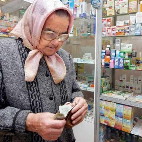 Лекарства инвалидам выдаются по рецепту