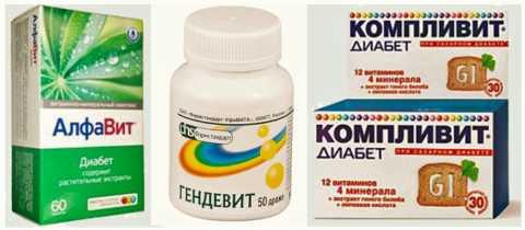 Лучшие витаминно-минеральные комплексы для диабетиков