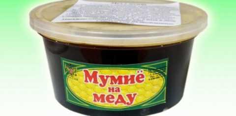 Мумие с медом для компрессов