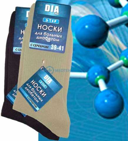 Нано носки для диабетиков с серебром