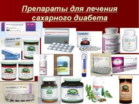 Народное врачевание даст эффект при 2 типе диабета, когда лечение проводится в таблетированной форме.