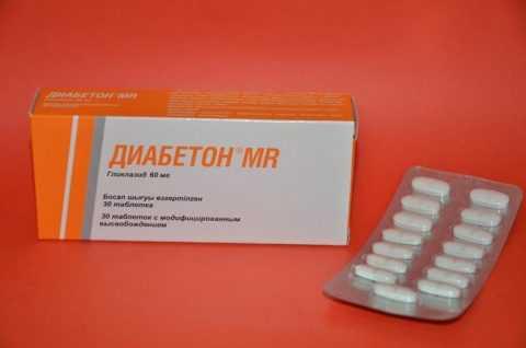 Один из популярных препаратов в диабетологии