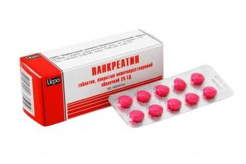 Панкреатин улучшает ферментативную функцию поджелудочной железы.