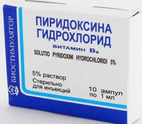 Пиридоксин