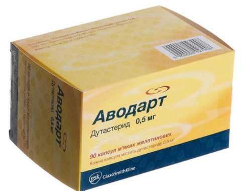 Препарат на основе Дутастерида