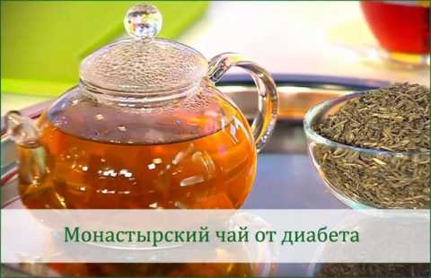 Приготовление лечебного травяного чая для лечения диабета