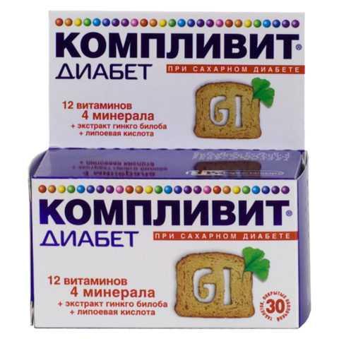 Профилактика осложнений при повышении глюкозы в крови