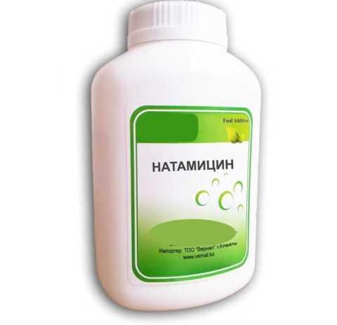 Противогрибковое средство производится в нескольких лекарственных формах.