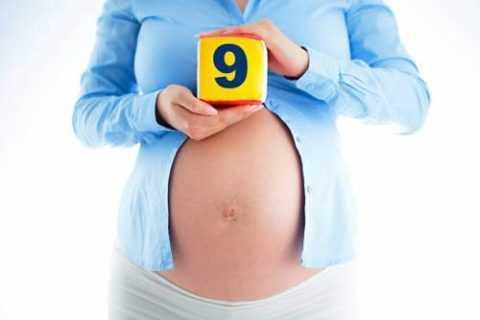 Проводить лечение не следует на поздних сроках беременности.