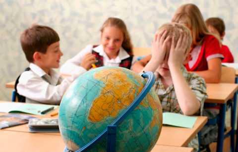 Ребенка не должны задерживать после занятий.