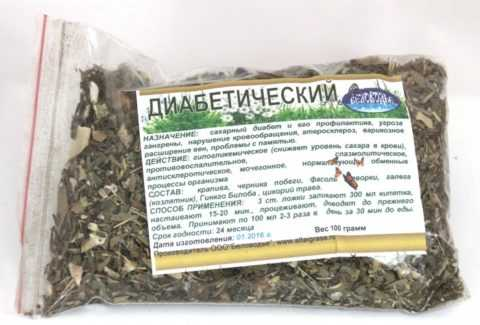 Сахаропонижающие сборы из лекарственных трав