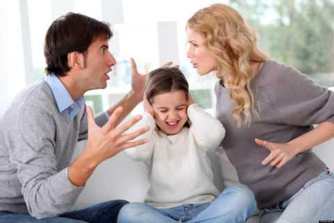 Семейный конфликт.