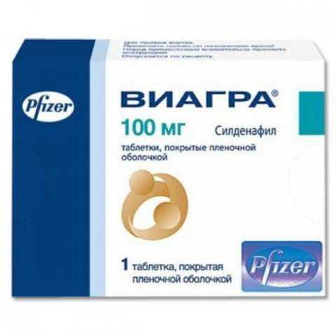 Силденафила цитрат для эффективного кровообращения при сексе
