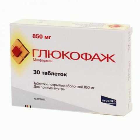 Современные аналоги препарата
