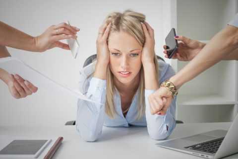 Стрессовые ситуации и трудности.
