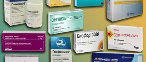 Таблетки при инсулинозависимой форме диабетиков позволяют избежать развития гангрены при диабетической стопе.